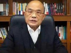 """台湾当局公开叫嚣""""中国病夫"""" 侮辱了谁?"""