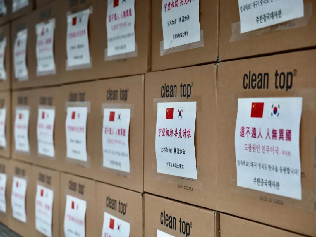 中國援助的口罩,竟被這些韓國人嫌棄是劣質品?