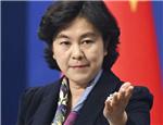中方回应中日舰船擦碰:影响中国船只安全