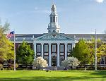 """哈佛大学正式宣布:对中国""""口出狂言""""!"""